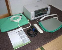 高圧電位治療器 SR14000ecoを買取