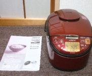 「日立 5.5号炊き 圧力スチームIH炊飯器 ふっくら御膳 RZ-TS101M」を大阪市東成区で買取(9月14日)