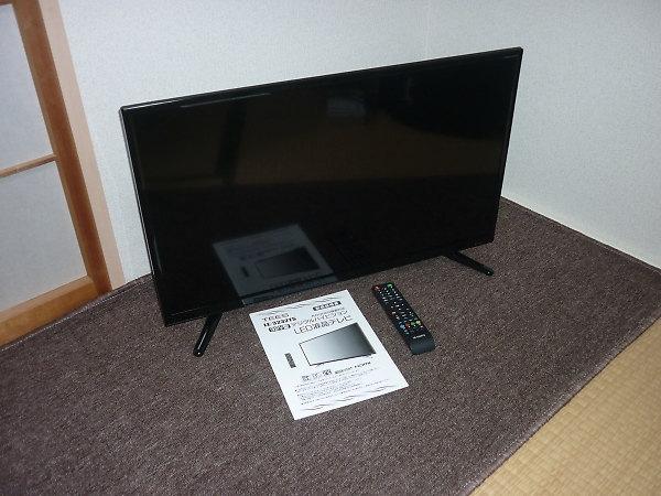 液晶テレビ LE-3232TSを買取