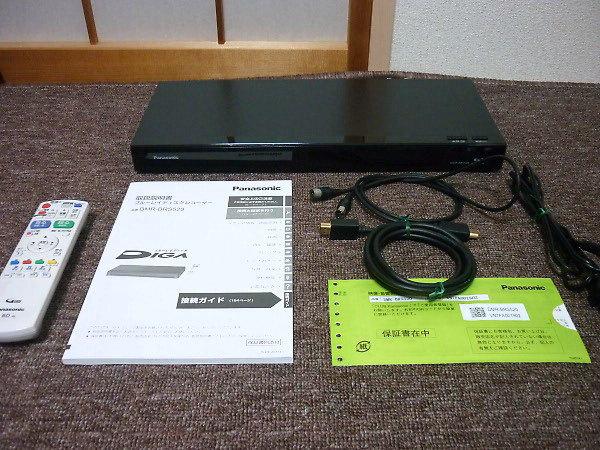 ブルーレイレコーダー DMR-BRS520を買取