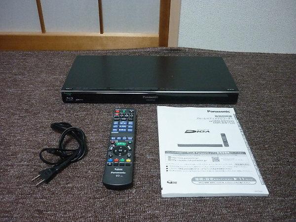 ブルーレイレコーダー DMR-BWT520を買取