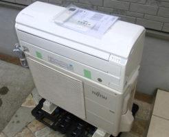 富士通ルームエアコン AS-W28E-Wを買取