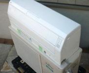 「富士通 ルームエアコン 自動おそうじ 主に14畳 AS-R40H-W」を大阪市福島区で買取(10月5日)