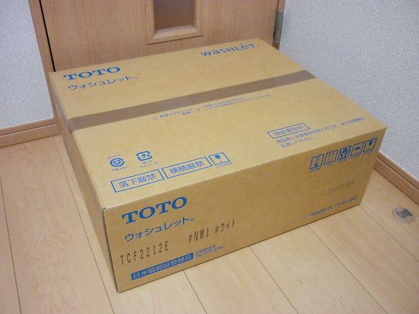 TOTOウォシュレット TCF2212Eを買取
