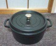 「staub ストウブ ピコ ココット ラウンド 24cm 両手鍋」を大阪市中央区で買取(10月7日)