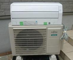 富士通ルームエアコン AS-C40J-Wを買取
