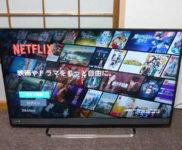 「東芝 4K対応 40V型液晶テレビ レグザ TOSHIBA REGZA 40M510X」を大阪市都島区で買取(10月28日)
