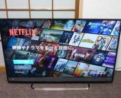 東芝液晶テレビ40M510Xを買取