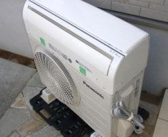 Panasonicエアコン CS-40BF2J-Wを買取