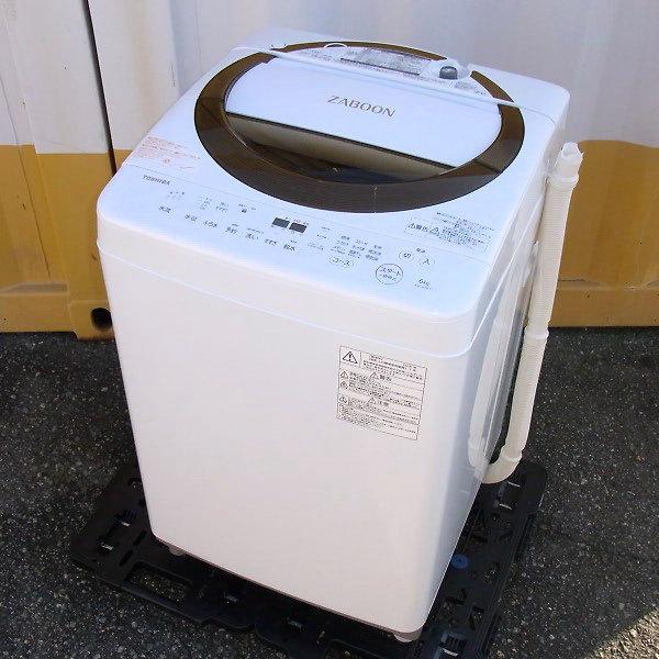 東芝ZABOON洗濯機 AW-6D6を買取