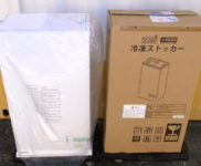「JMC 冷凍ストッカー 41L スライド扉 JCMC-41-OR」を大阪市北区で買取(12月4日)