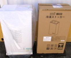 冷凍ストッカーJCMC-41を買取