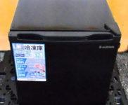 「A-Stage 1ドア冷凍庫 前開き式 32L WFR-1032BL ブラック」を大阪府枚方市で買取(12月9日)