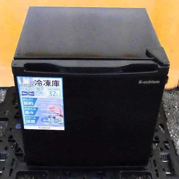 冷凍庫WFR-1032BLを買取