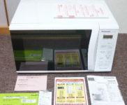 「Panasonic 単機能 電子レンジ NE-E22A3-W 蒸気センサー搭載」を大阪府茨木市で買取(12月21日)