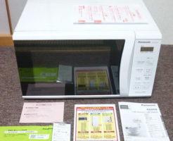 電子レンジNE-E22A3-Wを買取
