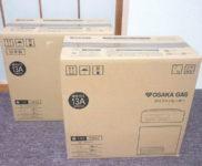 「大阪ガス ガスファンヒーター 都市ガス13A用 140-5892×1台、140-5862×1台」を大阪市鶴見区で買取(12月22日)