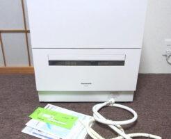 食器洗い乾燥機 NP-TAE7-Wを買取