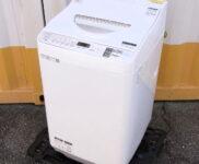 「シャープ タテ型洗濯乾燥機 洗濯5.5kg/乾燥3.5kg SHARP ES-TX5D-S」を大阪市中央区で買取(2月8日)