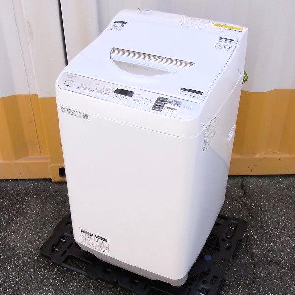 洗濯乾燥機ES-TX5D-Sを買取