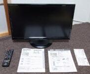 「SHARP AQUOS 22V型 フルHD LED液晶テレビ シャープ アクオス 2T-C22AD」を大阪市中央区で買取(2月9日)