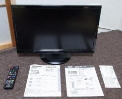 液晶テレビ2T-C22ADを買取