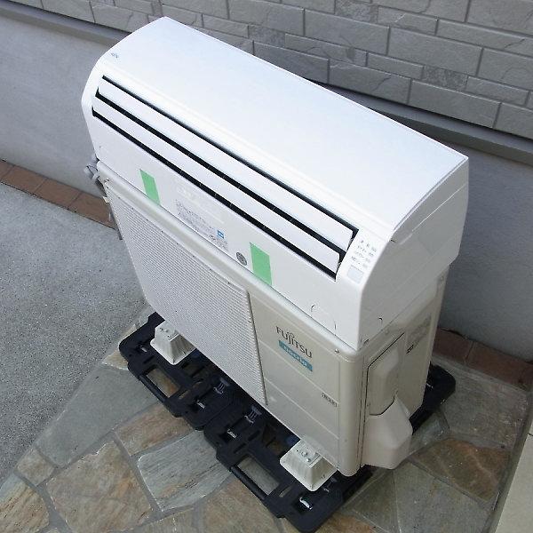 富士通ルームエアコンAS-V40G-Wを買取