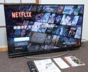 「SHARP AQUOS 40V型液晶テレビ シャープ アクオス LC-40W5 [2018年製]」を大阪府枚方市で買取(2月26日)