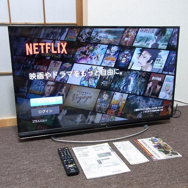 液晶テレビ AQUOS LC-40W5を買取