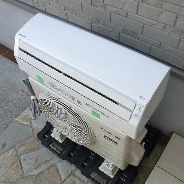 ルームエアコンCS-J220Dを買取
