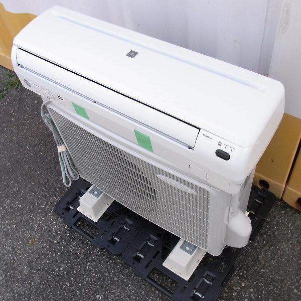 冷房専用ルームエアコンRC-2218Rを買取