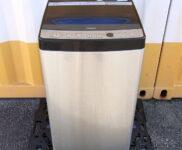 「Haier ハイアール 5.5kg 全自動洗濯機 URBAN CAFE SERIES アーバンカフェシリーズ JW-XP2C55E」を大阪市西淀川区で買取(3月9日)