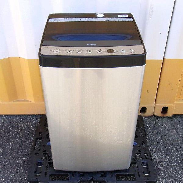洗濯機 JW-XP2C55Eを買取