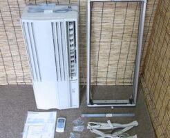 窓用エアコン CW-1816を買取
