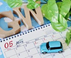 2021年GW期間中の営業日程
