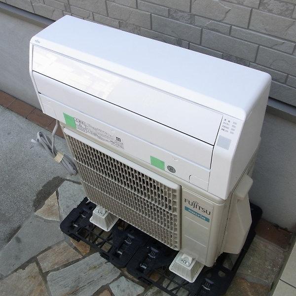 富士通エアコンAS-C22Kを買取