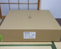 スピーカー付きシーリングライトLGBZ-1129を買取