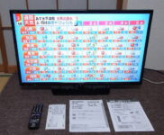 「SHARP 32V型LED液晶テレビ AQUOS シャープ アクオス 2T-C32AE1」を大阪府高槻市で買取(4月28日)