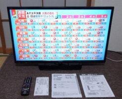 液晶テレビ2T-C32AE1を買取