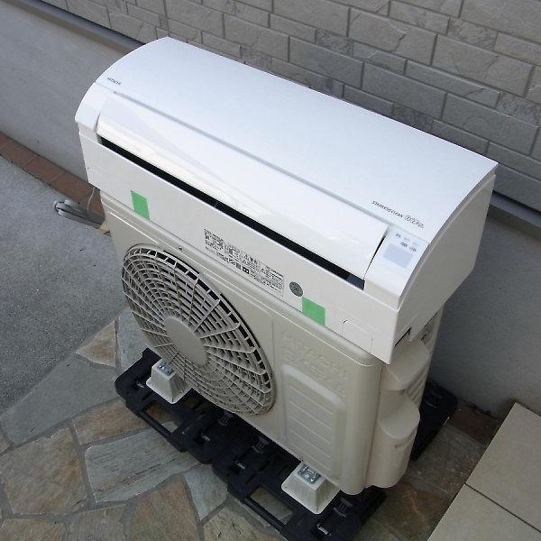 日立エアコンRAS-HM28Hを買取