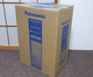 「Panasonic 加湿空気清浄機 F-VXP55-W 空気清浄25畳」を大阪府守口市で買取(5月7日)