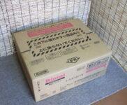 「リンナイ ガステーブル ラクシエ Rinnai LAKUCIE RTS65AWK1R-CR」を大阪府守口市で買取(5月11日)