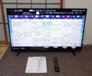 「アイリスオーヤマ 40V型 LED液晶テレビ 40FB10P 外付HDD裏番組録画対応」を大阪市城東区で買取(5月19日)