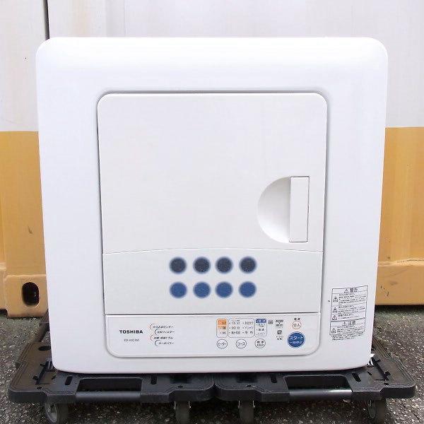 衣類乾燥機ED-45Cを買取