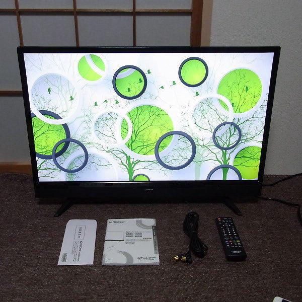 液晶テレビJ32SK03を買取