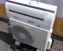 日立エアコン RAS-V28Fを買取