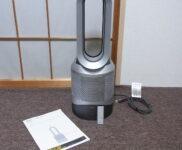 「Dyson Pure Hot + Cool 空気清浄機能付き HP00ISN」を大阪府茨木市で買取(7月12日)