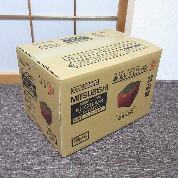 炊飯器 NJ-XS104Jを買取