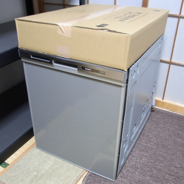 ビルトイン食洗機 NP-45MD8Sを買取
