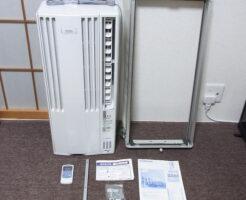 ウインドエアコン CW-FA1619-WSを買取